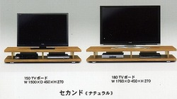 セカンド TV NA.JPG