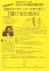 広告1.JPG