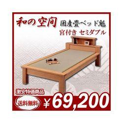 kagunoroomkoubou_sada-014.jpeg